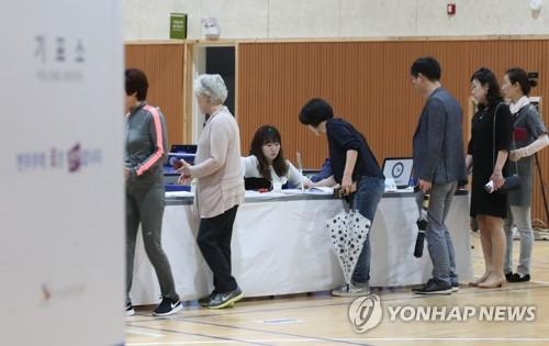 Rasio Pemberian Suara Pilpres Korea Hingga Pukul 11.00 Pagi Mencapai 19,4%