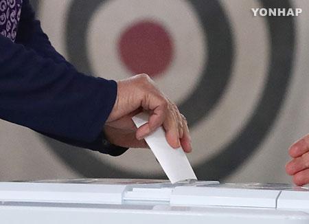 24.5% من الناخبين الكوريين قد أدلوا بأصواتهم