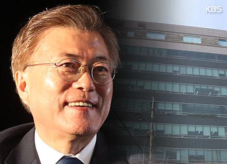 Các bài toán kinh tế dành cho Chính phủ tân Tổng thống Moon Jae-in