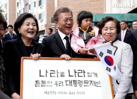 Le Choson Sinbo publie la nouvelle de l'élection de Moon Jae-in