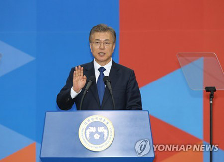 Moon Instructs Creation of Presidential Job Committee
