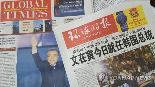 Xinhua: New S. Korean President Faces 3 Challenges