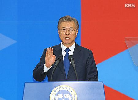 Moon Jae-in Dilantik Menjadi Presiden ke-19 di DPR
