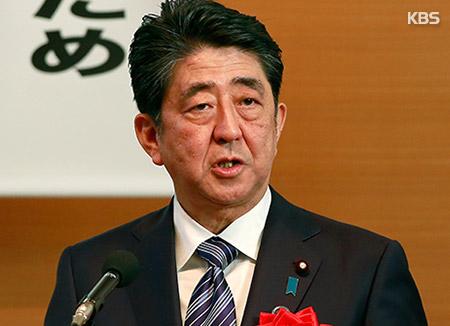日媒:日本政府希望韩日首脑尽快于11日通电话