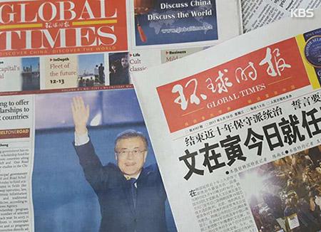 Cina : Hasil Pilpres Korsel Menjadi Dinamika Baru Hubungan Seoul - Beijing
