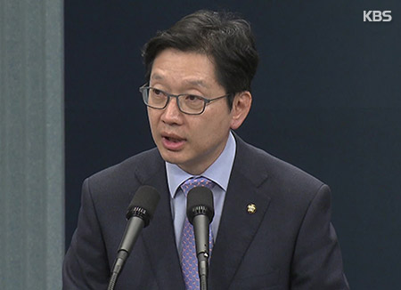 Ruling Party Lawmaker Denies Involvement in Opinion Rigging Scandal