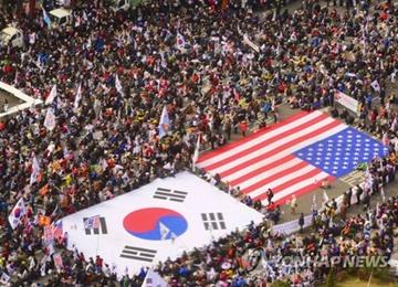 Gedung Putih Ucapkan Selamat Kepada Presiden Terpilih, Moon Jae-in