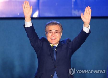 انتخاب مون جيه إين رئيسا لكوريا بنسبة 41,1%