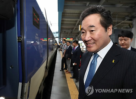 الرئيس مون يعين لي ناك يون كرئيس وزراء جديد
