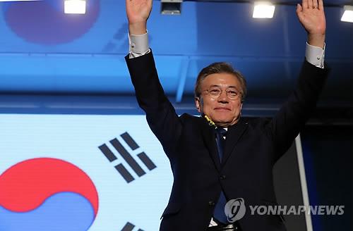 Moon Jae-in Terpilih Sebagai Presiden Korea Selatan ke-19