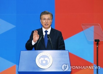 Moon Jae-in Sworn in as 19th S. Korean President