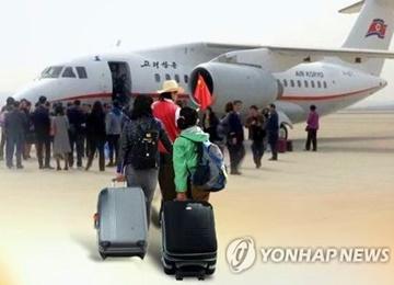 U.S. Congressmen Introduce Bill Banning Travel to North Korea