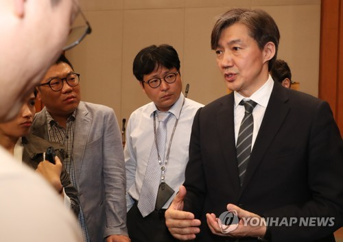 Law Professor to Spearhead Moon's Prosecution Reform