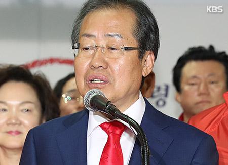 """홍준표 """"친노 폐족 재집권...한국당, 보수 이념으로 무장해야"""""""