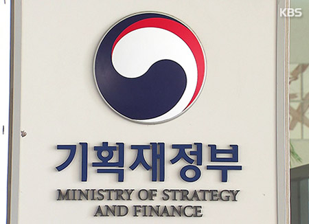 Finance Ministry Reflects Moon Jae-in Gov't Policy Aims in Budget Preparation Guidelines