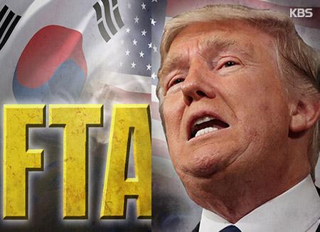 トランプ氏 「韓米FTAはひどい交渉、再交渉通知した」