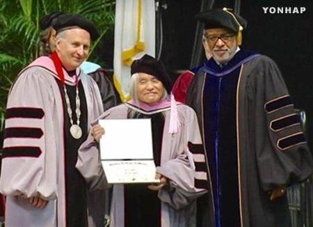 シン・ジュンヒョン バークリー音楽大学から名誉博士号