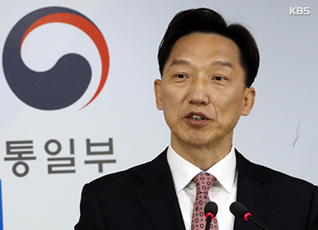 Seoul hält Wiedereröffnung innerkoreanischen Dialogkanals für erforderlich