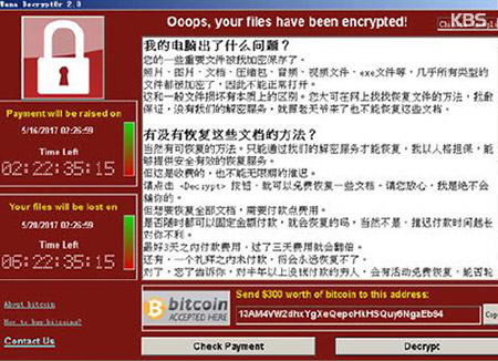 N. Korea Suspected in WannaCry Attacks