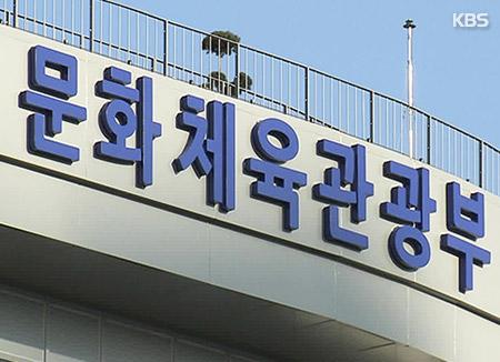 한국 영상 콘텐츠, 유럽·아시아 시장 수출 활발