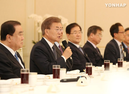 Pres. Moon to Hold Luncheon with Party Floor Leaders Friday