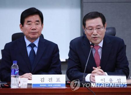 Mise en place de deux commissions gouvernementales phares