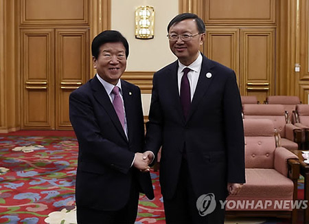 Yang: China Will Work Closely with S. Korea on Peninsula Affairs