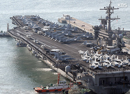 2 US Aircraft Carriers May Join Joint Drill in East Sea