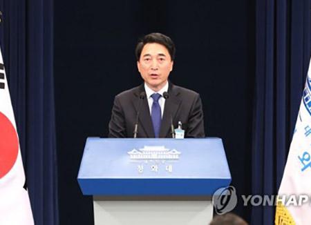 """박수현 청와대 대변인 """"청와대 말만 일방적으로 전하지 않겠다"""""""