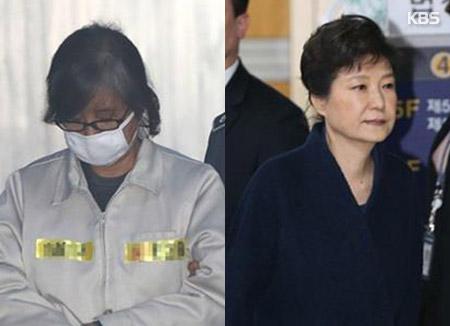 """박근혜 측 """"특검 기소 최순실 사건과 병합 부적절"""" 분리 요청"""