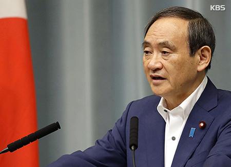 """일본 """"안보리결의에도 북한 도발 계속…유엔 감시위 확실히 조사해야"""""""