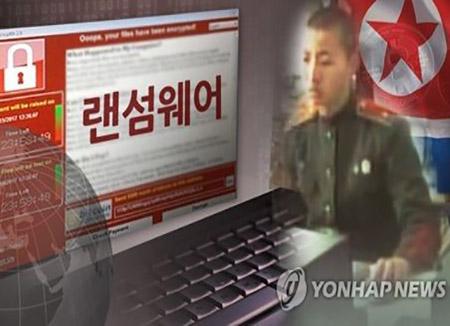 Bắc Triều Tiên có thể đứng sau vụ tấn công Ransomware toàn cầu