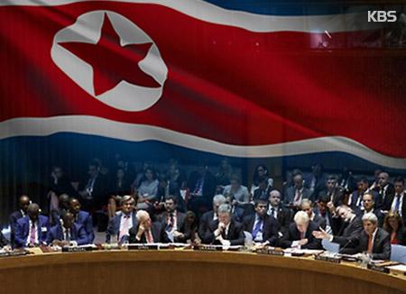 Hội đồng bảo an lên án vụ phóng tên lửa hôm 14/5 của Bình Nhưỡng