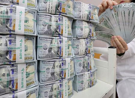 4월 말 외화예금 674억 달러…넉 달 만에 줄어