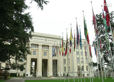 政府が「留意」の立場 慰安婦合意の国連委員会の見直し勧告