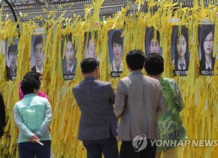 Another Set of Remains Found in Sewol Ferry