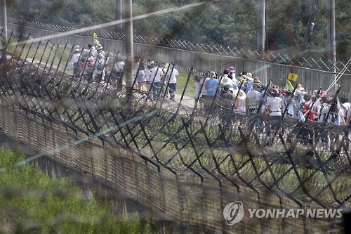 500 Global Students to Hold Peace March near DMZ