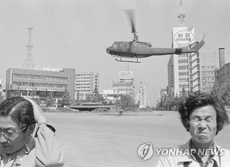 """""""신군부,헬기사격은 육본 작전지침"""""""