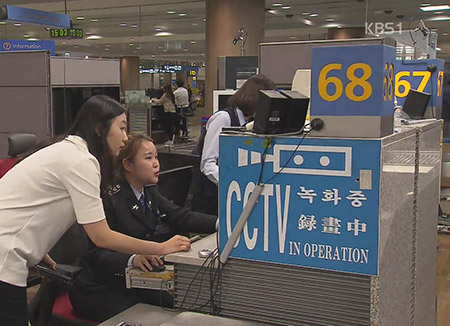 고액체납자 공항서 압류…'망신주기'로 초강수