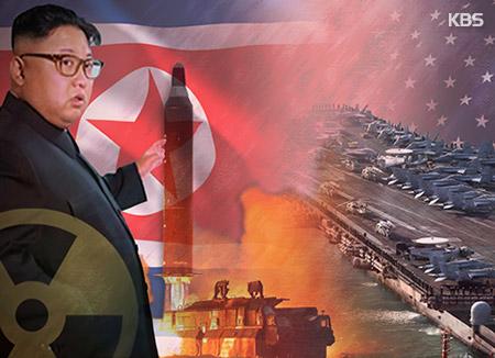 북한에 관심없는 미국인?…36%만 지도상 위치 인지