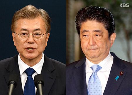"""일본 국민 56% """"문 대통령 시대 한일관계 변하지 않을 것"""""""