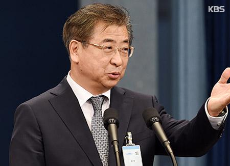 국정원장 후보자 인서청문 요청서 국회 제출