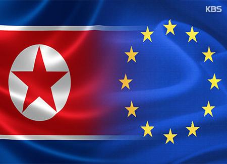 EU-Einfuhren aus Nordkorea 2016 um mehr als die Hälfte geschrumpft