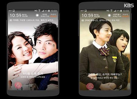 KBS, 콘텐츠 골라보는 스마트폰 잠금 화면 앱 'NOON' 출시