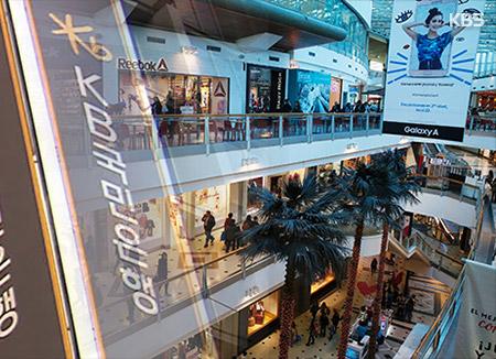 5月黄金假期韩国人境外信用卡消费总额增加65%