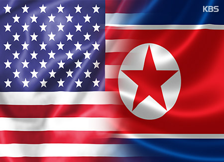 """미국, """"대화 재개되려면 북한 지금 행보로는 안돼"""""""