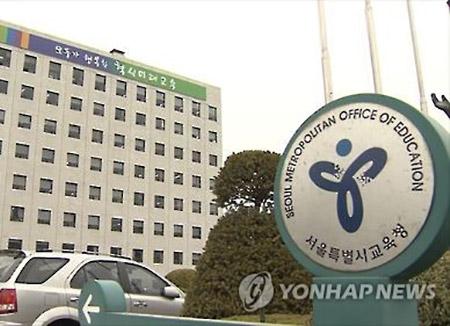 서울 개인과외 교습시간 '밤 10시'로 제한