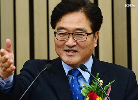 """우원식, """"문재인 정권 성공시키라는 국민의 명령"""""""