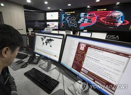 """북한 """"랜섬웨어 해킹에 국제사회 경악""""…배후설은 언급 안해"""