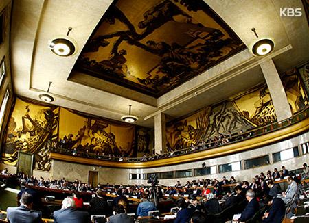 Các nước lên án vụ phóng tên lửa của Bắc Triều Tiên tại Hội nghị giải trừ quân bị